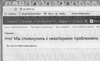 Действия коммунистов как и в 1937 году: уничтожать преданных большевиков - 2. Грудининское блокирование - копия (2).jpg