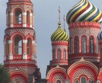Подпишите петицию о главенстве инициатив граждан России, согласно статье 3.1, 3.2 Конституции РФ - Собор на Московской - Главный.jpg